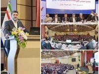 سال٩٨، سال جهش بزرگ بانک صادرات ایران است