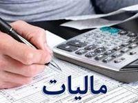 نحوه بررسی و رسیدگی مالیاتی به تراکنشهای مشکوک بانکی مشخص شد