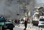 روزگار خونبار کابل
