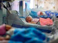 بازار سیاه خرید و فروش نوزاد