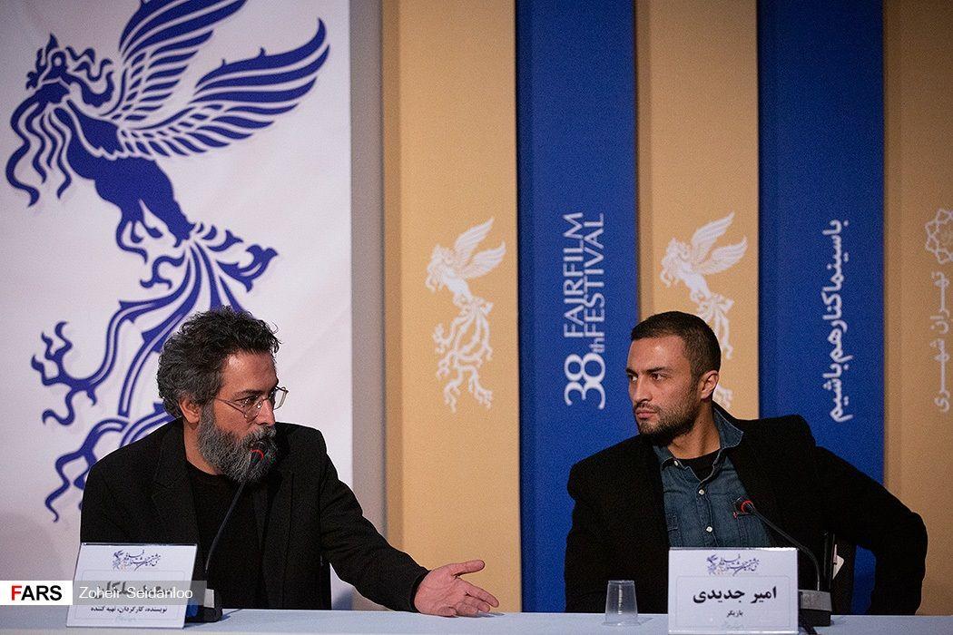 سی هشتمین جشنواره فیلم فجر