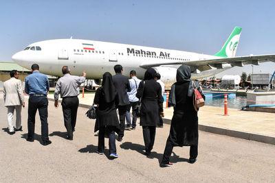 علت فرود اضطراری پرواز مسکو-تهران در رشت