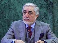 عبدالله عبدالله: نتایج انتخابات را نمیپذیریم