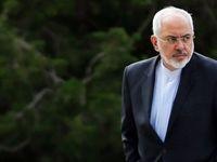 شکایت ایران از آمریکا در دیوان بینالمللی دادگستری