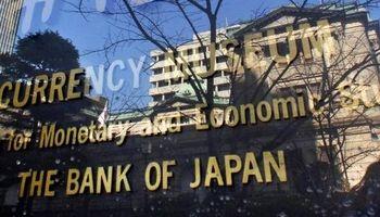 تحلیل مثبت بانک مرکزی ژاپن از رشد اقتصاد جهانی