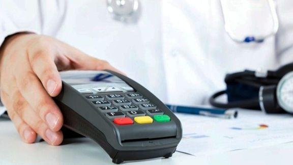 اعتراض پزشکان: چرا فقط ما مالیات بدهیم؟