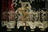سیوهشتمین جشنواره فیلم فجر به ایستگاه پایانی رسید