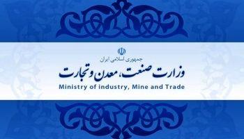 گزارش وزارت صنعت از نوسان نرخ تیرآهن، میلگرد و سیمان