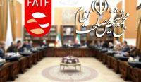 FATF منتظر«تصمیمِ مصلحتی» مجمع تشخیص مصلحت