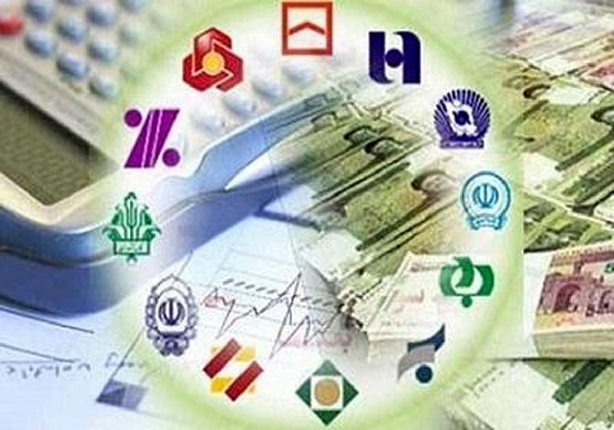 عملکرد تسهیلاتی بانکها در سال گذشته