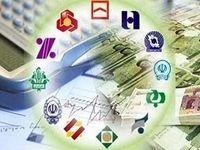 عملکرد ۸ ماهه تسهیلاتی بانکها