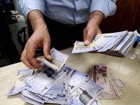 فاصله حقوق دریافتی کارمند رسمی با قراردادی کاهش یافت