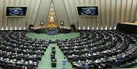 رأی اعتماد مجلس به ۱۸ گزینه رییسی؛ خاندوزی سکاندار وزارت اقتصاد