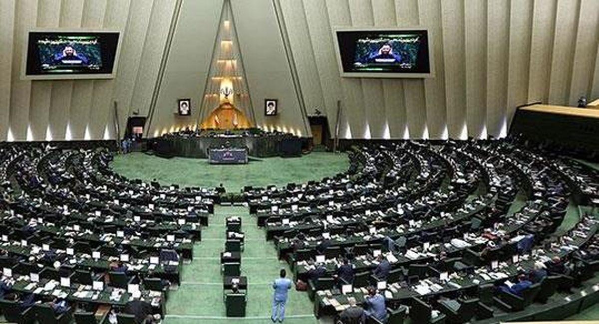 انتقاد نمایندگان از روند بررسی لایحه بودجه۱۴۰۰