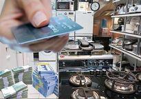 5ماه وقفه در اجرای طرح کارت اعتباری خرید کالای ایرانی