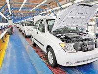 کف قیمت خودرو به مرز ۱۰۰میلیون تومان رسید