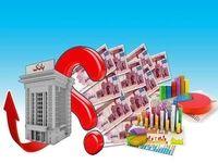 مقاومت بانکها در برابر تعهدات جدید