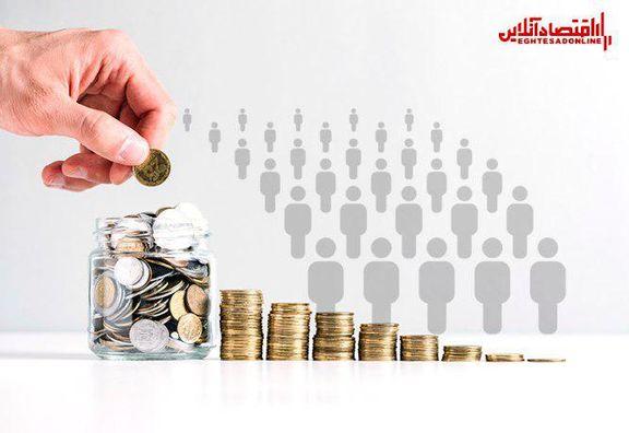 شرایط پرداخت سومین مرحله بسته معیشتی؟/ نتایج اعتراضات 6ماه دیگر اعلام میشود