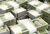 ۱میلیون و ۱۵۲ هزار میلیارد تومان؛ بودجه مصوب ۹۶