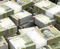۳۲۰ هزار میلیارد تومان؛ بودجه سال ۹۶