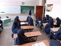 ۱۷.۵ درصد؛ افزایش حقوق معلمان تمام وقت
