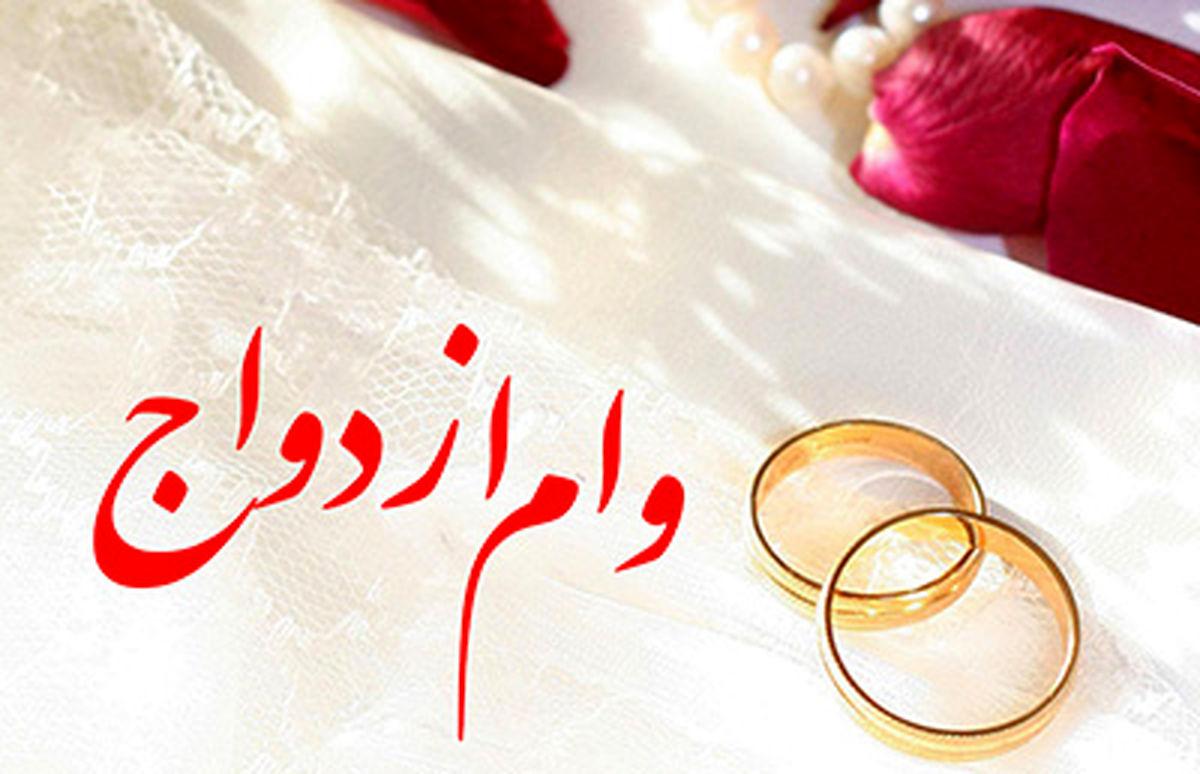 ۷ مهر؛ آغاز ثبت نام وام ازدواج فرزندان بازنشستگان