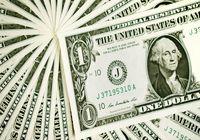 تعیین ارز مسافرتی براساس نرخ بازار ثانویه