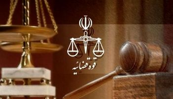 یک متهم اقتصادی در یزد زندانی شد