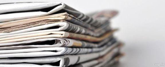 کاغذ روزنامه در لیست کالاهای اساسی قرار میگیرد