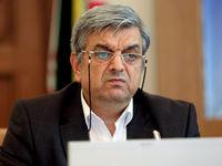 دوره بازگشت زلزله تهران چقدر است؟