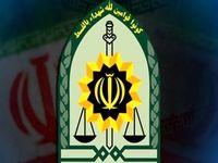 2مأمور نیروی انتظامی شهید و زخمی شدند