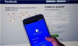ماجرای از دسترس خارج شدن اینستاگرام و فیس بوک