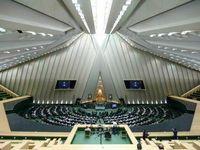 ارائه گزارش جدید وزارت خارجه درباره اجرای برجام به مجلس