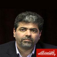 حجت اله میرزایی