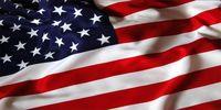 یگانهای گارد ملی به دیوان عالی آمریکا اعزام شدند +عکس