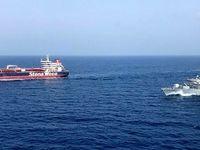 هلند به ائتلاف دریایی اروپا در تنگه هرمز میپیوندد