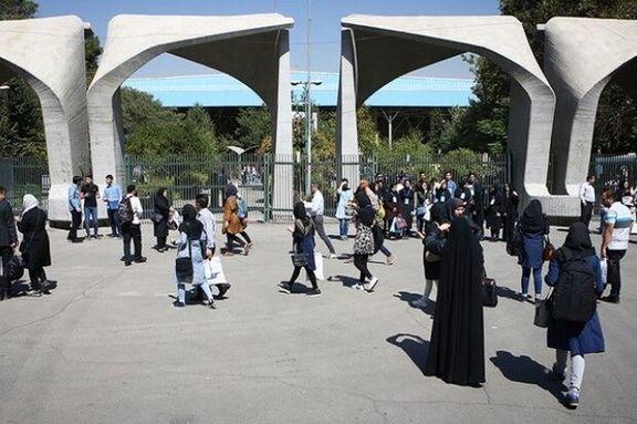 امکان بازگشایی دانشگاهها تا پایان خرداد ماه ضعیف است