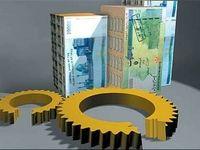 افزایش پرداخت وام توسط بانکها/ تسهیلات قرضالحسنه ۷درصد رشد کرد