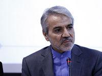 تخصیص هزار میلیارد ریال تنخواه گردان به وزارت کشور