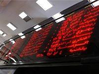 بیشترین رشد قیمت سهام بیمه به کارآفرین رسید