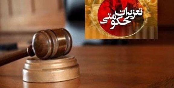 کشف 55محموله قاچاق در زنجان