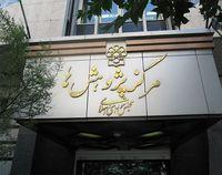 سازماندهی اندیشکدهها در عرصههای حکمرانی وظیفه اصلی مرکز نوآوری مجلس