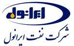 ایرانول به عنوان واحد تولیدی نمونه استاندارد معرفی شد