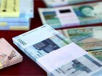 ساماندهی معوقات بانکی در مجلس کلید خورد