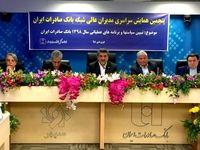 دورخیز بانک صادرات ایران برای «جهش بزرگ»