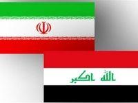 عراقیها بدون ویزا میتوانند به مناطق آزاد ایران سفر کنند