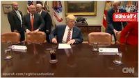 عادت عجیب ترامپ پشت میز! +فیلم