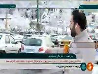 وضعیت بزرگراههای تهران +فیلم
