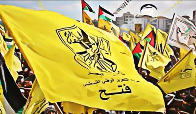 Risultati immagini per جنبش فتح