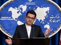 موسوی: حقوقبشر برای ما لازم شرعی و قانونی است